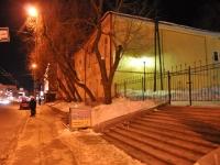 叶卡捷琳堡市, Karl Libknekht st, 房屋 6А. 音乐馆