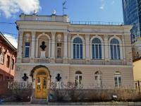 叶卡捷琳堡市,  , house 8. 图书馆
