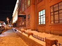 Yekaterinburg, Karl Libknekht st, house 8Б. health center
