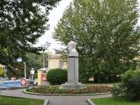 Yekaterinburg, monument П.И.ЧайковскомуKarl Libknekht st, monument П.И.Чайковскому