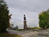 Yekaterinburg, monument Комсомолу УралаKarl Libknekht st, monument Комсомолу Урала