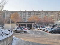 Yekaterinburg, Karl Libknekht st, garage (parking)