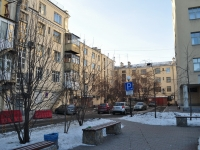 Yekaterinburg, Lenin avenue, house 5А. Apartment house
