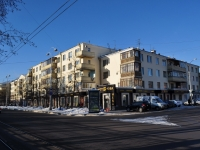 Yekaterinburg, Lenin avenue, house 5. Apartment house