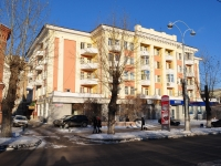neighbour house: avenue. Lenin, house 13А. Apartment house