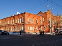 Екатеринбург, колледж МУЖСКОЙ ХОРОВОЙ КОЛЛЕДЖ, Ленина проспект, дом 13