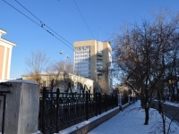 Yekaterinburg, Lenin avenue, house 15. law-enforcement authorities