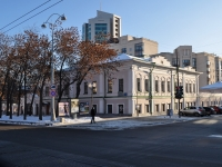 Yekaterinburg, Lenin avenue, house 16. dental clinic