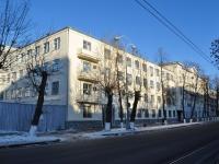 隔壁房屋: avenue. Lenin, 房屋 17. 管理机关 ГУ МВД России по Свердловской области