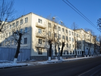 neighbour house: avenue. Lenin, house 17. governing bodies ГУ МВД России по Свердловской области
