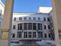 叶卡捷琳堡市, 房屋 26Lenin avenue, 房屋 26