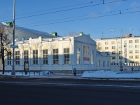 Yekaterinburg, gymnasium №9, Lenin avenue, house 33