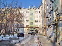 Yekaterinburg, Lenin avenue, house 36. Apartment house with a store on the ground-floor