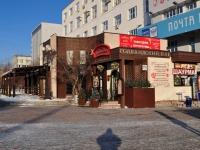 соседний дом: пр-кт. Ленина, дом 37А. кафе / бар Wallen pub