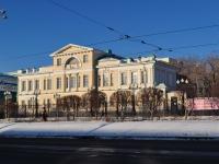 neighbour house: avenue. Lenin, house 37. museum истории камнерезного и ювелирного искусства