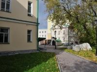 叶卡捷琳堡市, 博物馆 истории камнерезного и ювелирного искусства, Lenin avenue, 房屋 37