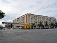 Ленина проспект, дом 38А. офисное здание