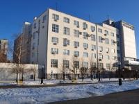 Екатеринбург, Ленина проспект, дом 39. почтамт