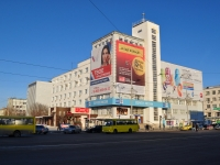 Yekaterinburg, Lenin avenue, house 39. post office