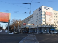 "neighbour house: avenue. Lenin, house 40. hotel ""Гранд-Аве­ню"""