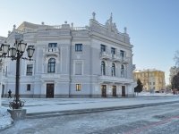 neighbour house: avenue. Lenin, house 46А. theatre ТЕАТР ОПЕРЫ И БАЛЕТА
