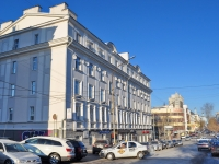 Yekaterinburg, Lenin avenue, house 46. Apartment house