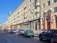 Yekaterinburg, Lenin avenue, house 48А. Apartment house