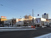 "neighbour house: avenue. Lenin, house 50. shopping center ""СИТИ-ЦЕНТР"""