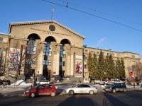Екатеринбург, Ленина пр-кт, дом 51
