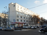 Yekaterinburg, Lenin avenue, house 52/1. hostel