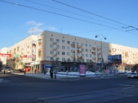 Yekaterinburg, Lenin avenue, house 53. Apartment house