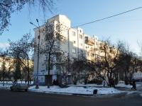 Yekaterinburg, Lenin avenue, house 54/1. hostel