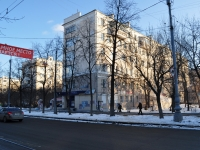 Yekaterinburg, Lenin avenue, house 54/3. Apartment house