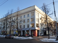 Yekaterinburg, Lenin avenue, house 56. Apartment house with a store on the ground-floor