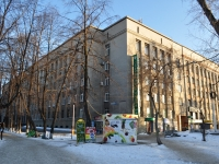 Yekaterinburg, Lenin avenue, house 60А. office building