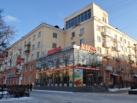 Yekaterinburg, Lenin avenue, house 62/1. Apartment house