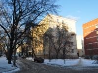 Yekaterinburg, hostel Уральского федерального университета им. первого Президента России Б.Н. Ельцина, Lenin avenue, house 66