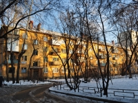 Yekaterinburg, Lenin avenue, house 68А. Apartment house