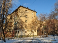 Yekaterinburg, Lenin avenue, house 68. Apartment house