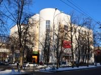 Yekaterinburg, museum СВЕРДЛОВСКИЙ ОБЛАСТНОЙ КРАЕВЕДЧЕСКИЙ МУЗЕЙ , Lenin avenue, house 69/10