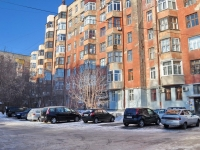 Yekaterinburg, Lenin avenue, house 69/14. Apartment house