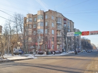 neighbour house: avenue. Lenin, house 69/14. Apartment house