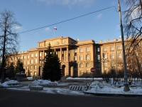 Yekaterinburg, governing bodies Штаб Цен­траль­но­го во­ен­но­го окру­га, Lenin avenue, house 71