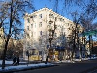 Yekaterinburg, Lenin avenue, house 79А. Apartment house with a store on the ground-floor