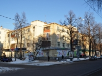 Yekaterinburg, Lenin avenue, house 81. Apartment house with a store on the ground-floor