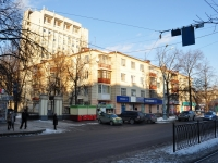 Yekaterinburg, Lenin avenue, house 83. Apartment house with a store on the ground-floor
