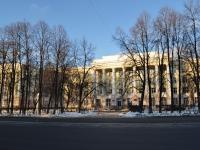 Екатеринбург, Ленина пр-кт, дом 89