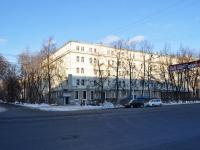 Екатеринбург, общежитие Екатеринбургского автомобильно-дорожного колледжа, Ленина проспект, дом 91