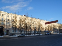 Yekaterinburg, Lenin avenue, house 93. Apartment house