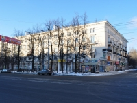 Yekaterinburg, Lenin avenue, house 95. Apartment house with a store on the ground-floor